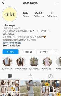 先月インスタでcoko.tokyoというブランドからワンピースを一着買いました。コロナの影響らしくまだ商品は届いていません。しかし不安になり、少し調べてみると住所や代表者名は記載されておりそれらは本物のようでし たが商品レビューなどが見つかりません。 これはインスタのよくある詐欺サイトだったのでしょうか?  サイトです。https://coko-tokyo.shop/