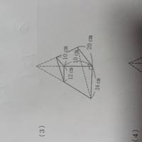 小学生算数の問題です。 立体の体積を教えてください(式もお願いします) 底辺に平行な面で切り取ってできたすい台です。