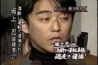 坂上忍さんって双子だったんですね!フジテレビ系「バイキング」に出演中なのは弟さんですか? 「暴れん坊将軍」に坂上忍さんが出演していたんですけど兄を名乗る坂上さんと弟を名乗る坂上さんの二人が同時に出演...