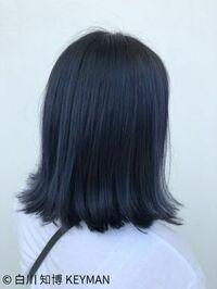 髪色をダークネイビーにしたいんですけど、ブリーチなしの黒髪から染めるにはどうすればいいですか?
