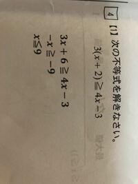 お願いします。 答えあるんですが、解き方がわかりません。  これの解き方を教えてください。