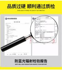 中国語のできる方、この証明書に記載されている内容を教えてください。 サングラスでUVカットと、ブルーライトカットの証明書だと思われるのですが、 それぞれ、  ・UVカット率はどれぐらいか  ・UV400(あるいはUV420)対応しているかどうか  ・ブルーライトカット率はどれぐらいか  ・その他にどのような機能を有しているか  について、教えてください。  よろしく...