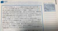 養護教諭の教員採用試験の東京アカデミーの2020年度のやつをやっているんですけど、この写真の2017.2018とかはやる意味ありますか?