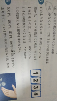 この問題全部解説付きで教えてください! 大問3です!