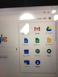 学校のGoogleアカウントでGoogleフォトが開けません。パソコンでChromeの9個の点々の所を押すと個人アカウントではフォトって出てくるのですが、学校アカウントでは出てきません。また、スマホ のフォトアプリで学校アカウントでログインしようとすると「○○(名前)としてログインできませんでした」と、表示されます。これは管理者の先生がGoogleフォトを使えないように制限しているのでしょうか?
