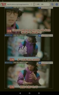 sexy zone菊池風磨君はキンプリの岩橋君が嫌いなのですか?( ゚□゚)