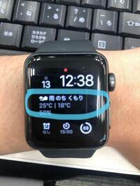 Apple Watchのコンプリケーションについて質問です。 現在Apple Watch3を使用しており、ホーム画面をモジュラー にしています。中央にyahoo天気を配置しているのですが、天気が更新されません。タップして天気情...
