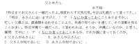 こんばんは。どなたか教えてくださいませんか。 正解は何番ですか。Bですか。 日本語学習者です、よろしくお願いいたします。