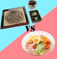 ★ ざる蕎麦 冷やし中華 どちらを食べたいですか?