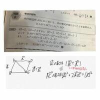ベクトルの等式の証明がわかりません。 誰か教えてください!!