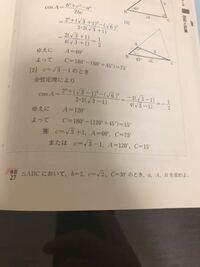 例題27番の答えを教えてください。
