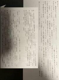 夏目漱石 「こころ」の事あらすじの答えを教えてください