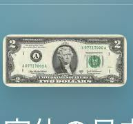 【為替】ドルを買い支える。とは具体的にどういうことをするのですか??