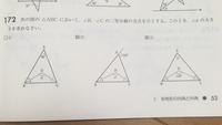 多角形の角度の求め方を教えてください。