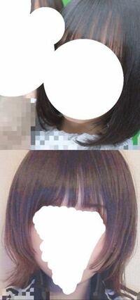ウルフヘアにしたいのですが、今の髪の長さが画像上、したい髪型が画像下だとすると、長さ的にウルフヘアにできますか?