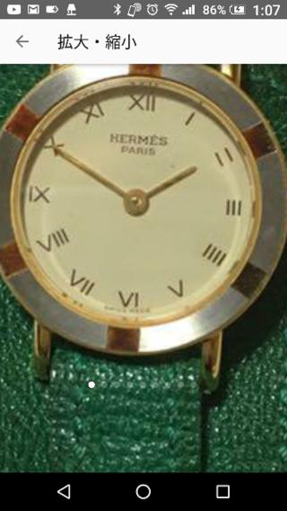 偽物,腕時計,相違点,贋作,わざわざ時計ブランド,安いボロい時計,エルメス