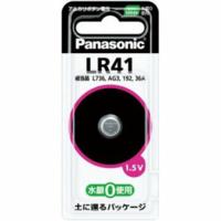 LR41ボタン電池の品薄解消時期をご教示ください。