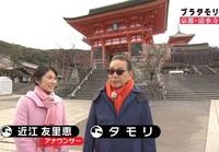 再放送のブラタモリ、昨日は近江友里恵アナで清水寺でした。 https://buzz-press.com/buratamori-2015-5399.html 改めて見て、近江友里恵アナが高視聴率を何度も記録した理由が分かったような気がします。やはり...