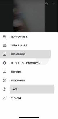 Google Meet についてです。 レイアウト変更したいので、いろいろ調べたところ メイン画面の右下の...から「レイアウトを変更」を選べる事が分かりました。が、私のものには「レイアウトを変更」がありません。 別のところにあるのでしょうか。