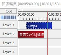 編集ソフト「Aviutl」で編集をしようと思い動画を読み込ませたところ動画とその動画の音声が今まではどちらか片方を動かせば動いていたのに片方しか移動できなくなってしまいました。 あと赤い縦線で動画をぴたっ...