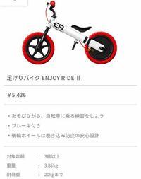 西松屋 で買った この足蹴りバイク買った人いませんか?? 後ろのタイヤが回らなすぎて困ってます… もっとスムーズになりませんかね…( ´・ω・`)   例えば何かの部品を取るとか… 違う部品に変えるとか…