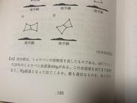 理科のこの問題の解き方を詳しく説明してくださる方がいらしたらお願いします。 問題にある表では、20℃でミョウバンが11g、60℃でミョウバンが57g溶けるとされていました。  解答では『25% のミョウバン水溶...
