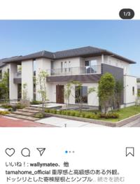タマホームのこのような家って本体価格いくらくらいですか?