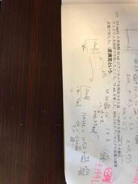 化学の問題です。答えは4.144Lです。教えてください。