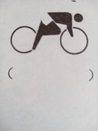 この東京オリンピックのピクトグラムの競技はなんですか?