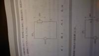 交流回路について。 画像にあるR-L直列回路について質問があります。 この問題で誘導性リアクタンスXLを求めろとあるのですが、 交流電圧 200V  Rにかかる電圧降下120Vであるので VL=200ー120  =80V というのは間違いでしょうか?  また、VL=80V I=20Aとして XL=80V/20A  =4Ωとするのは間違いでしょうか?   また、交流回路の直列の場合 交流電源よ...