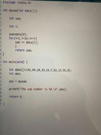 プログラミング初心者です。c言語のプログラミングの授業の課題で、配列で10個の整数の合計値を求めなくちゃいけないんですけど、自分で作ったプログラムだと合計値がすごい大きい数になっちゃって全然うまくいきま せん。 この写真のプログラムはどこを改善したらうまく行くか教えてください。