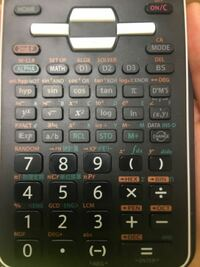 シャープの関数電卓EL-509T-WXで「±」と打つにはどうすればいいでしょうか?