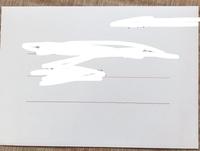 至急 手紙を配送したいんですが、 切手は85円でいいのでしょうか? 重さは10g以下です! 早めにお願いします!