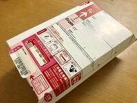 レターパックプラスを写真の様にして送りたいのですが郵便局でNG出されますか?