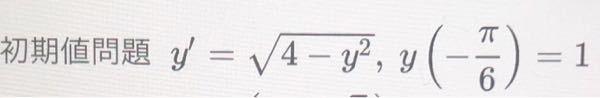 この問題の解を教えて欲しいです!お願いします。