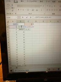 エクセルの質問です。 このようにDATE関数を入れてカレンダーを作りましたが土日祝日の行ごと塗りつぶしたいです。まず土日を塗り潰そうと思って条件付き書式設定でweekday関数、種類2で6位上で数式を入れるとカレンダー全て塗り潰されてしまうのですが正しいやり方を教えて下さい。