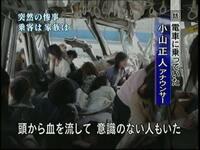 福知山線脱線事故について調べてたら、こんな画像がありました。 この画像は、1号車で撮影された写真でしょうか?それとも、2号車で撮影された写真でしょうか? よろしくお願いします。