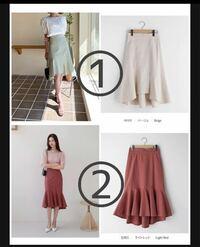マーメイドスカートは骨格ストレートさん合いますか? 1番と2番です。やはりタイトのほうがいいのでしょうか?