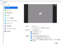 Windows10のカメラが映らないです。  数日前まではzoomやLINEなどのテレビ電話にPCのカメラが使えたのですが、今日起動したら以下の画像のようになってしまい使えませんでした。 Windowsに元から入っているカメ...