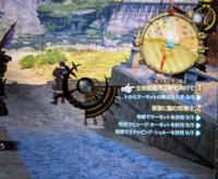 FF14をPS4でやってます!画面のクエストの隣にある月のような歯車のようなマークを消したいんですが、だれか方法知りませんか??