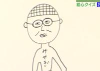 坂道お絵描きクイズPart6  これは、現役坂道メンバーが描いた絵ですが  ① 誰が描いた、② 誰の絵でしょうか?  正解者には500枚(゚∀゚)