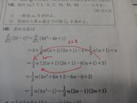 高校数学 数列 どうしてここを1/3nでくくろうと考えるんですか?教えてください!