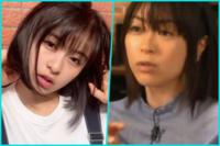 森七菜さんと、宇多田ヒカルさんって顔が似ていますよね、