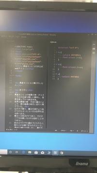 CSSのh2の色が表示されません。 何故h2のフォントが変わらないのかわかりません…。 教えてください…。