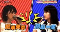 乃木坂46の堀未央奈さんと高山一実さんがフリースタイルラップを学ぶみたいな番組?企画があったのですが、なんていう番組かわかる人いますか?