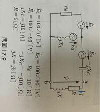図17.9の回路について、電流Iと端子電圧Vのフェーザ表示を鳳テブナンの定理を用いて求めよ。 答えはI=10∠0°、V=70.71∠45°になります。 回答よろしくお願いします
