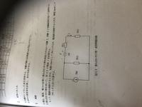 電気回路 (2)の重ね合わせの理を使っての解き方がわかりません。わかる方出来るだけ詳しくお願いいたします!