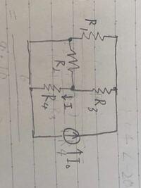 電気回路の問題を解いているのですが電流源と4つの抵抗からなるこの回路のR4に流れ込む電流Iを求めたいのですが万策尽きてしまい手も足も出ません! 助けてください!