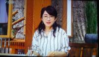 唐橋ユミ・キャスター、メガネと髪型変えて雰囲気変わった?
