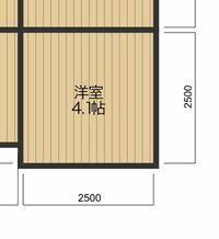 工務店から間取り図を頂きました。 mm単位でサイズが書いてありますが 単純にその大きさが部屋の大きさですか?  (例)2500×2500→工務店3.1畳  アプリ4.1畳  アプリでサイズに合わせて間取り図を作り 直していたら...